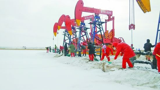 Jilin oilfield