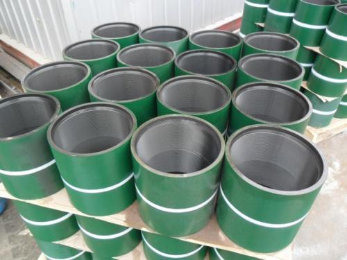 油guan短节